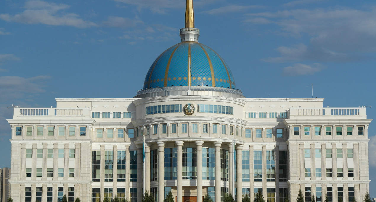Kazakhstan Cryptocurrency Offshore Hedge Fund License